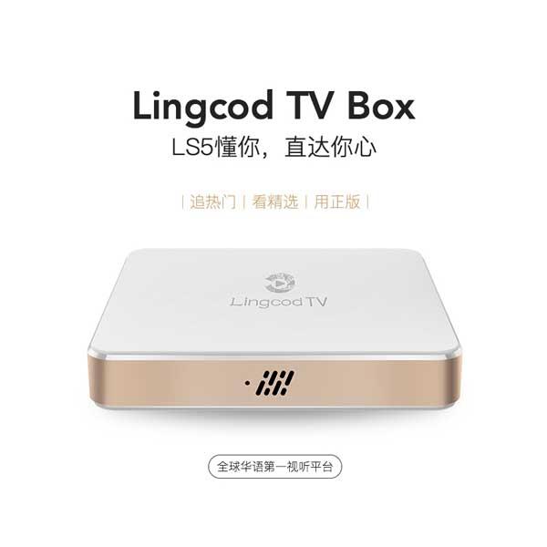Ling Cod Tvbox 01.jpg