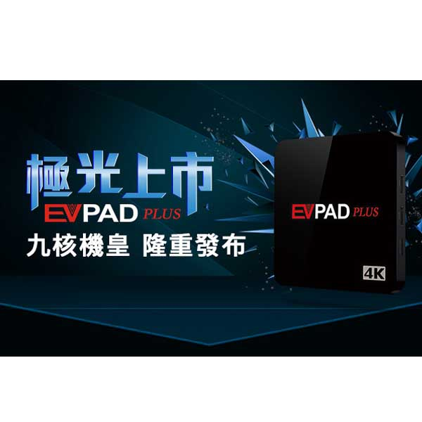 Evpad Plus 01.jpg